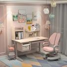 兒童學習桌小學生書桌實木 寫字桌椅套裝可升降 課桌椅家用 NMS 幸福第一站