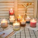 香薰蠟燭安神助眠家用持久熏香北歐聖誕浪漫香氛禮物【極簡生活】