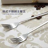 4支裝 創意可愛加厚韓式不銹鋼長柄勺 主餐勺 西餐勺 酷斯特數位3c
