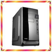 微星 B450M 搭配 R5-2400G 四核心處理器 1TB+DVD燒錄 美型文書型主機