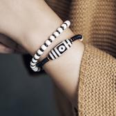 黑白簡約珠子串珠設計手串復古民族風手鍊個性情侶手飾/設計家