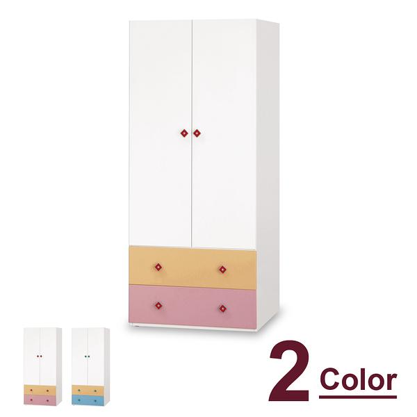 衣櫥【時尚屋】[C7]安妮塔2.7尺衣櫥C7-645-6兩色可選/免運費/免組裝/臥室系列/衣櫥