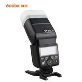 【EC數位】Godox 神牛 TT350P 閃光燈 TT350 Panasonic TTL 1/8000S高速同步