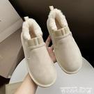 靴子棉鞋女冬季2021年新款短筒雪地靴加厚保暖一腳蹬短靴豆豆鞋子 迷你屋