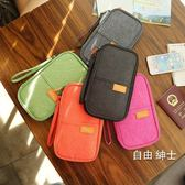 (低價促銷)護照包機票護照夾多功能保護套防水出國旅行收納證件袋卡包