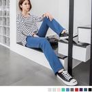 《BA0716-》磨毛抽繩造型休閒棉褲 ...