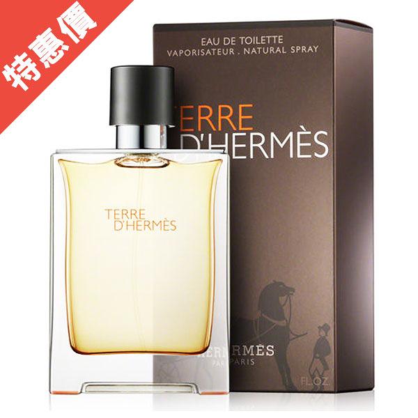 Hermes 愛馬仕 Terre D Hermes 大地 男性淡香水 100ml【娜娜香水美妝】