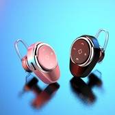 耳機 藍芽耳機掛耳式無線迷你運動單入耳塞開車頭戴式超長待機適用oppo蘋果vivo通用 野外俱樂部