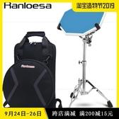 Ranloesa廠家直銷啞鼓包12寸可雙肩背可手提夜光加厚防水定制LOGO 瑪麗蘇DF