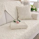 沙發罩 四季通用棉質沙發墊歐式布藝簡約現代沙發套沙發罩巾夏季坐墊 雙11狂歡購物節