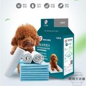 狗狗尿墊寵物貓尿片加厚除臭吸水尿布【時尚大衣櫥】
