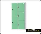 {{ 海中天休閒傢俱廣場 }} F-99 摩登時尚 HDF 多功能置物櫃系列 HDF-BL-2505B 五人用置物櫃