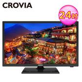 CROVIA 24型 高規IPS LED液晶顯示器含視訊盒