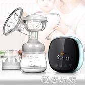 智慧吸奶器電動大吸力液晶數顯充電擠奶器產后母乳收集拔奶 『極客玩家』