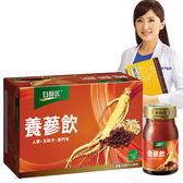 白蘭氏-養蔘飲60ML*6入/盒 大樹
