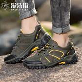 夏季登山鞋男鞋戶外徒步鞋女鞋網面透氣鞋耐磨越野鞋子 店慶降價