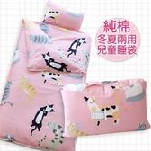 R.Q.POLO 純棉兒童睡袋-貓咪樂園 (冬夏兩用鋪棉書包睡袋 4.5X5尺)