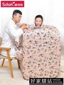 汗蒸箱家用單人 蒸汽袋桑拿浴箱薰蒸機全身滿月發汗家庭汗蒸房