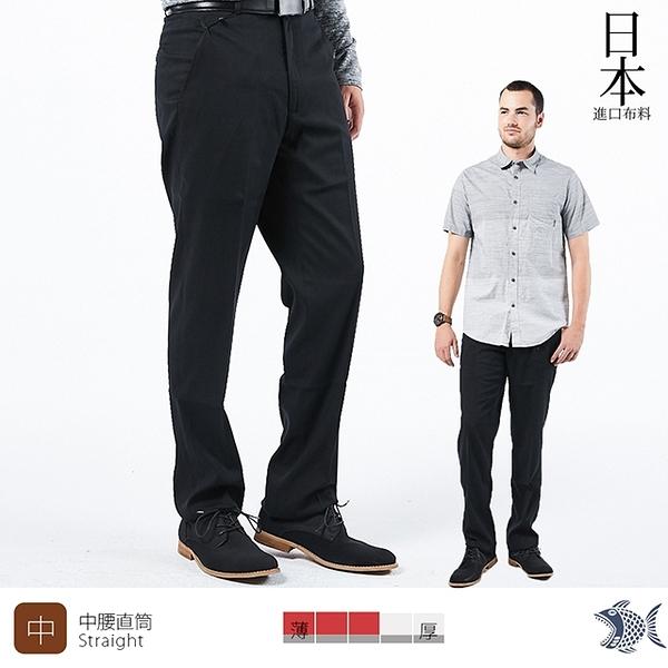 【NST Jeans】日本布料_極黑斜口袋彈性男士西裝褲(中腰) 391(6950) 紳士 台製