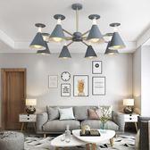 吊燈客廳燈簡約現代大氣家用創意個性臥室燈餐廳燈螢火蟲北歐燈具 NMS 好再來小屋