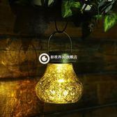 唯美小吊燈 戶外防水LED太陽能燈光控感應露營燈-Dnyt29
