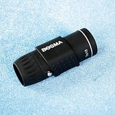 Bosma博冠7倍望遠鏡7x18mm單筒望遠鏡定焦