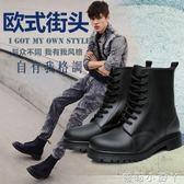 雨鞋男低筒防滑情侶款馬丁靴水鞋膠鞋男士雨鞋短筒防水雨靴男 蘿莉小腳ㄚ
