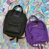 一件8折免運 後背包日系刺繡字母DISS後背包學生書包女酷炫刷街紫色背包