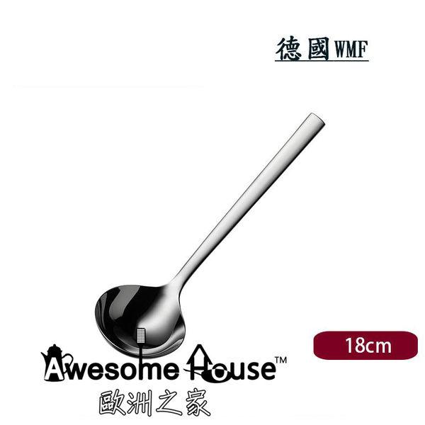 德國 WMF 18cm Nuova系列 18/10 不銹鋼 醬汁勺 湯瓢 湯勺 #1291736040