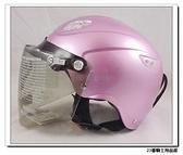 【GP5 A033 033 素色 雪帽 安全帽 香檳紫】內襯可拆洗+前側導流氣孔