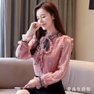 甜美蕾絲衫女長袖2020春裝新款減齡系帶氣質內搭打底小衫襯衫 LF2079【愛尚生活館】