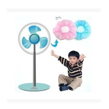 電風扇外罩 、防塵罩-粉 (2入) (一律免運、可郵局包裹)