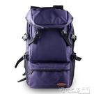 後背包女大容量登山包男士旅行行李背包超輕戶外休閒旅游防水書包DF 交換禮物