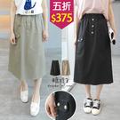【五折價$375】糖罐子排釦車線造型口袋純色縮腰裙→預購【SS1942】