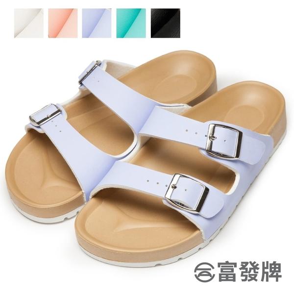 【富發牌】Colorful迷幻遐想雙帶拖鞋-黑/白/粉/綠/紫 1PQ31