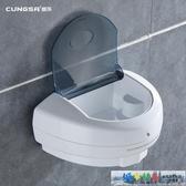 給皂器創莎酒店家用浴室壁掛式全自動感應皂液器皂液盒洗手液機器