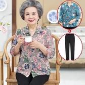媽媽套裝 中老年人春裝女60歲70媽媽夏裝套裝奶奶短袖襯衫太太外套老人衣服  寶貝計畫