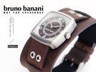 【完全計時】手錶館│德國時尚原裝bruno banani 大數字搖滾 重金屬 飾品 BR21081 大錶徑 復古方型
