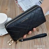 錢包女2021新款女士長款錢包雙拉鏈大容量手拿包歐美多功能錢夾 【韓語空間】
