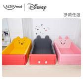 【預購】ALZiPmat & DISNEY 迪士尼 輕傢俬系列 多功能圍欄地墊/沙發床-多款任選(米奇/維尼/小豬)