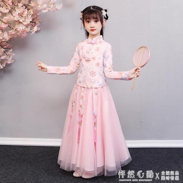 女童漢服秋裝洋裝中國風兒童唐裝長袖12歲女孩超仙古裝裙子秋冬 怦然新品