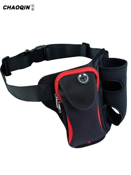 水壺腰包 超勤運動戶外跑步手機腰包水壺 男女多功能時尚迷你隱形 晶彩