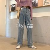 長褲 秋季新款大碼高腰闊腿牛仔褲女修身顯瘦直筒寬鬆褲子  【全館免運】