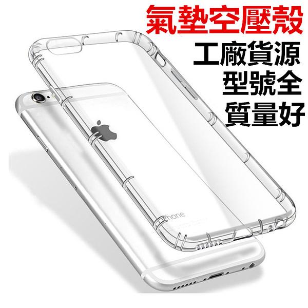 King*Shop~ 諾基亞6手機殼Nokia6氣墊空壓殼TA-1000/TA-1003防摔透明保護套軟