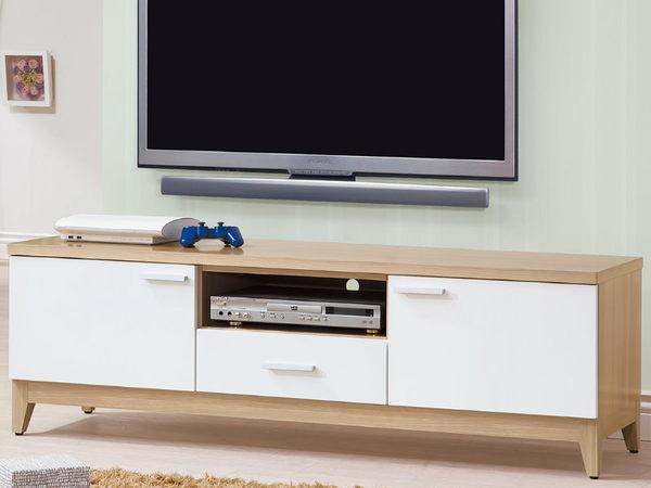 電視櫃 BT-100-4 金詩涵4尺電視櫃【大眾家居舘】