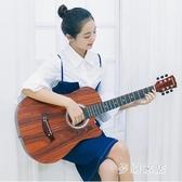 初學者吉他學生38寸新手通用練習吉他男女生入門琴吉他 QW9225『夢幻家居』