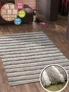 范登伯格 彩之舞 漸層條紋厚蓬地毯-米咖...