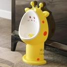 坐便器 寶寶坐便器小孩男孩站立掛墻式便斗小便尿盆兒童尿壺馬桶尿尿神器 小艾時尚NMS