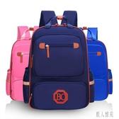 小學生書包兒童書包小學生1-3-4-6年級女孩6-12周歲背包護脊書包TT1284『麗人雅苑』