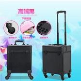專業拉桿化妝箱跟妝美甲紋繡美容多層工具箱(高端黑可拆【送輪子小包格子)